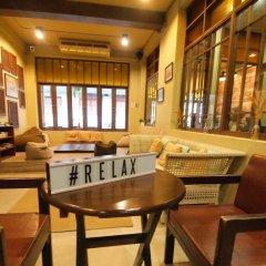 Niras Bankoc Cultural Hostel питание фото 2