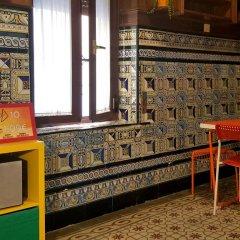 Отель Arc House Sevilla питание фото 2