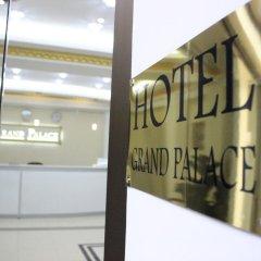 Отель Grand Palace Tbilisi Тбилиси спа
