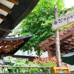 Отель Eugene's House Южная Корея, Сеул - отзывы, цены и фото номеров - забронировать отель Eugene's House онлайн гостиничный бар