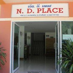 Отель N.D. Place Lanta 2* Стандартный номер с различными типами кроватей фото 28