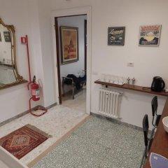 Отель Musei Vaticani Rooms комната для гостей фото 5