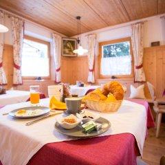 Отель Thomashof Горнолыжный курорт Ортлер в номере фото 2