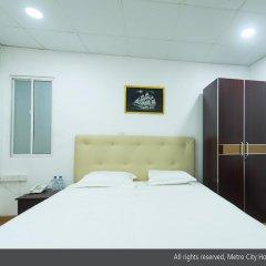 Metro City Hotel 3* Номер Делюкс с различными типами кроватей фото 10