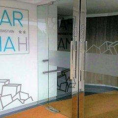 Отель Parma Испания, Сан-Себастьян - отзывы, цены и фото номеров - забронировать отель Parma онлайн спортивное сооружение