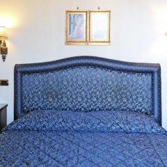 Отель Residenza Del Duca 3* Улучшенный номер с различными типами кроватей фото 23