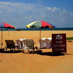 Отель Paradise Holiday Village пляж фото 2