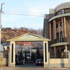 Отель Erzrum Hotel And Restaurant Complex Армения, Ереван - отзывы, цены и фото номеров - забронировать отель Erzrum Hotel And Restaurant Complex онлайн спортивное сооружение