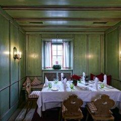 Hotel Gasthof Brandstätter Зальцбург помещение для мероприятий