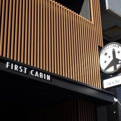 Отель First Cabin Tsukiji городской автобус