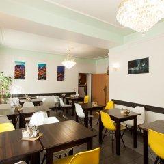 Отель Centro Hotel Arkadia Германия, Кёльн - 6 отзывов об отеле, цены и фото номеров - забронировать отель Centro Hotel Arkadia онлайн питание