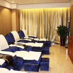 Zhongshan Langda Hotel спа