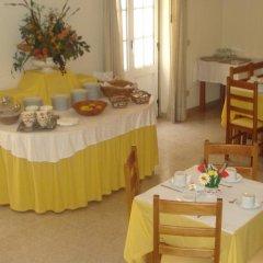 Hotel Sinagoga Томар питание фото 3
