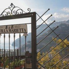 Отель Villa Marietta Италия, Минори - отзывы, цены и фото номеров - забронировать отель Villa Marietta онлайн приотельная территория