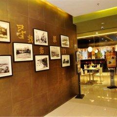 Отель Jinjiang Inn Xiamen Dongpu Road интерьер отеля