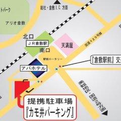 APA Hotel Kurashiki Ekimae 3* Стандартный номер с различными типами кроватей фото 4