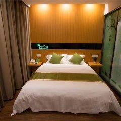 Vatica ChongQing ShaPingBa District University Town Yide Rd. Hotel сейф в номере