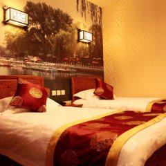 Beijing 161 Lama Temple Courtyard Hotel комната для гостей фото 5