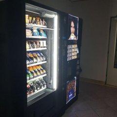 Hotel Carina питание