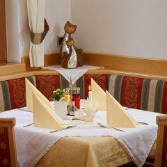 Hotel Unterrain Аппиано-сулла-Страда-дель-Вино питание фото 2