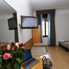Hotel Brasil Milan Стандартный номер с различными типами кроватей фото 10