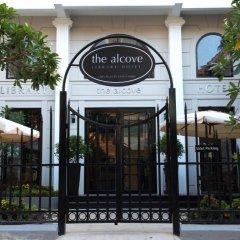 The Alcove Library Hotel детские мероприятия фото 2