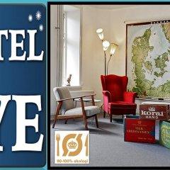 Отель Rye Дания, Копенгаген - отзывы, цены и фото номеров - забронировать отель Rye онлайн развлечения