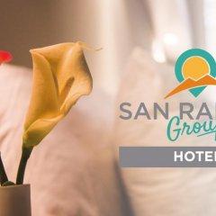 Отель San Rafael Group Hotel Аргентина, Сан-Рафаэль - отзывы, цены и фото номеров - забронировать отель San Rafael Group Hotel онлайн детские мероприятия