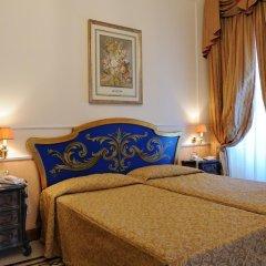 Hotel Giulio Cesare 4* Стандартный номер с двуспальной кроватью фото 4