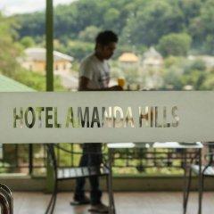 Отель Amanda Hills Канди спортивное сооружение