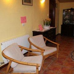 Отель Cal Peret Parera спа фото 2