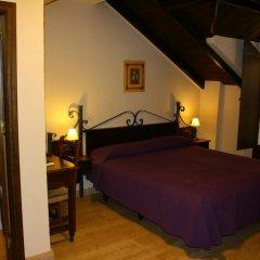 Hotel Rural Huerta Del Laurel сейф в номере