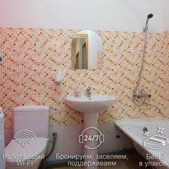 Апартаменты Этажи на Союзной Апартаменты с различными типами кроватей фото 16