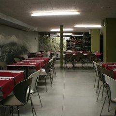 Отель Picos De Europa Испания, Сантандер - отзывы, цены и фото номеров - забронировать отель Picos De Europa онлайн питание фото 3