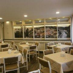 Гостиница Dnipropetrovsk питание фото 2
