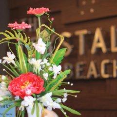 The Crystal Beach Hotel сауна