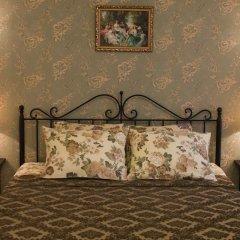 Гостиница Абрикос Номер Эконом с различными типами кроватей