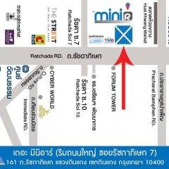 Отель The Mini R Ratchada Hotel Таиланд, Бангкок - отзывы, цены и фото номеров - забронировать отель The Mini R Ratchada Hotel онлайн городской автобус