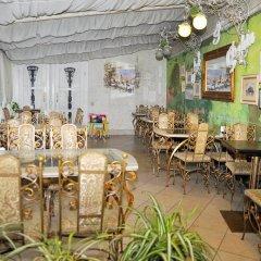 Гостиница Старый Краков Украина, Львов - 5 отзывов об отеле, цены и фото номеров - забронировать гостиницу Старый Краков онлайн питание