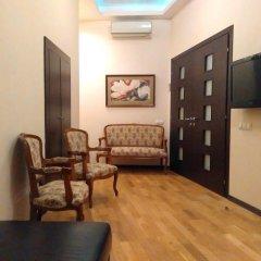 Гостиница Lakshmi Arbat Modern комната для гостей