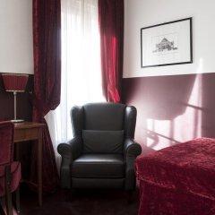 Отель Antico Hotel Vicenza Италия, Виченца - отзывы, цены и фото номеров - забронировать отель Antico Hotel Vicenza онлайн удобства в номере фото 2