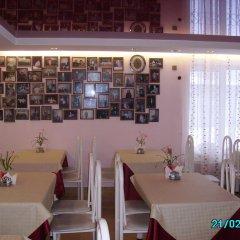 Гостиница Дом Артистов Цирка г. Екатеринбург питание