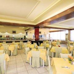 Golden Odyssey Hotel - All Inclusive питание фото 2