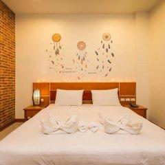 Отель Fulla Place комната для гостей фото 4