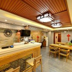 Dongfang Shengda Hotel спа
