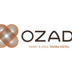 Ozadi Tavira Hotel 4* Улучшенный номер с различными типами кроватей