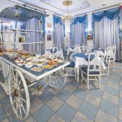 Hotel William питание