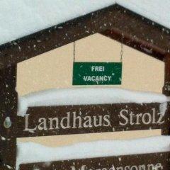 Отель Landhaus Strolz интерьер отеля фото 2