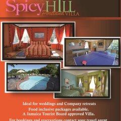Отель Spicy Hill Villa 5* Вилла с различными типами кроватей