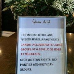 Queens Hotel сауна